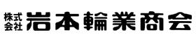 iwarin_head_logo